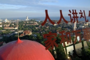 Qingdao, overview old town