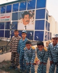 Baghdad, Youth Board at Fair, 6 months prior to 2nd Iraq War