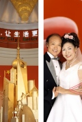 Shanghai Expo 2010 Slogan, City Landmarks, Wedding Picture