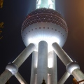 Shanghai TV Tower