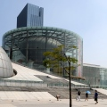 Shenzhen Museum Building