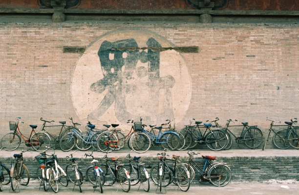 Confucius temple building, chinese character for 'Culture', Pingyao