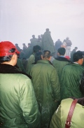People waiting for a sunrise at Taishan mountain top, Tai'an