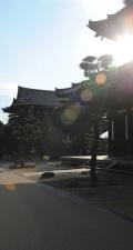 Kyoto Tofukuji Tempel