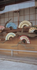 Fan Display, Kyoto