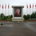 Nanjie, Communist Villages, Stalin Picture at Village Plaza (beside him are Marx, Engels, Lenin), Die Zeit