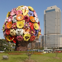 Shanghai Flower Tree Sculpture at Hongqiao