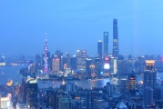 Shanghai-Panorama seen from Peoples Square