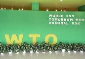 Company Entrance in Dongguan, Slogan 'WTO...'