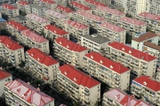 Shanghai-Red tops for houses in Podong