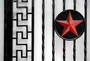 Chinese Old Town /Shanghai-Red Star Gate