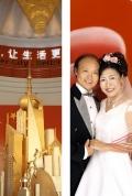 Shanghai Expo 2010 Slogan, City Landmarks, Wedding Picture