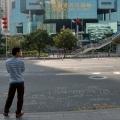 Shenzhen Stock Market exterior, brandeins
