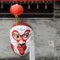 Shenzhen Amusement Park Opera Mask, brandeins