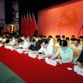Huaxi,Communist Villages, Party Meeting, Stern