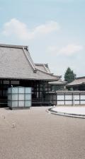 Kyoto, temple and museum, higashihonganji