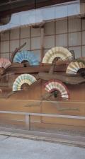 Fan Display, Kyoto