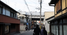 Kyoto downtown street