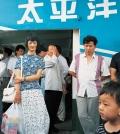 Shanghai, Huangpu Ferry Passengers