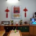 Nanjie, Communist Villages, Village Home Living Room, Die Zeit