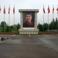 Nanjie, Communist Villages, Stalin Picture at Village Plaza (beside him are Marx, Engels, Lenin), Die Zeit