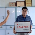 Nanjie, Communist Villages, Manager Beer Factory with Prize, Die Zeit