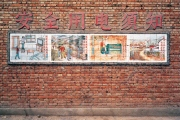Village to the north of Beijing, wall propaganda