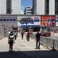 Shenzhen It Market Area