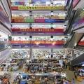 Shenzhen It Market Interior