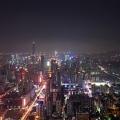 Shenzhen Skyline by night