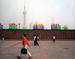Shanghai Skyline with tulips,  2000