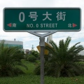 Industrial Area Shanghai Street Name '0'