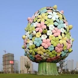 Kunshan Flower Tree Sculpture beside motorway.