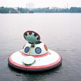 Shanghai Park UFO