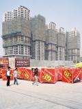 Xi'an suburbian construction site
