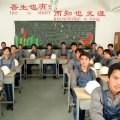 Bayer Class in Shanghai, Slogan 'Life is short...'