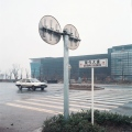 Street Name in Suzhou Industrial Area