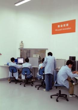 Siemens Workers in Shanghai, Slogan 'We Push...'