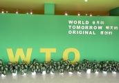 Company Entrance in Dongguan, Slogan 'WTO...'